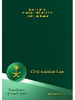 沙特民航法 Civil Aviation Law of Kingdom of Saudi Arabia.pdf